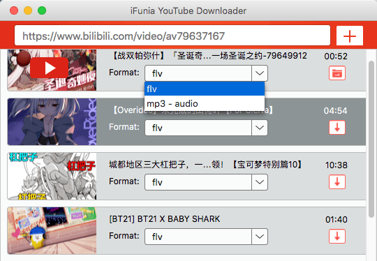 download bilibili video mac 02